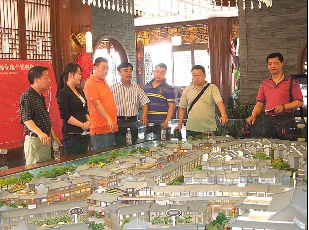 四川省酒店用品行业协会携手润茂市场考察临邛上河郡