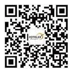 酒店餐饮,采购盛会,第二届上海国际酒店用品博览会(成都)即将拉开帷幕